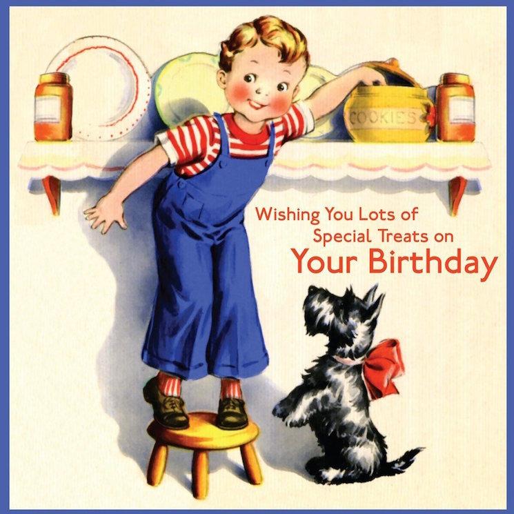 закачлива картичка за рожден ден