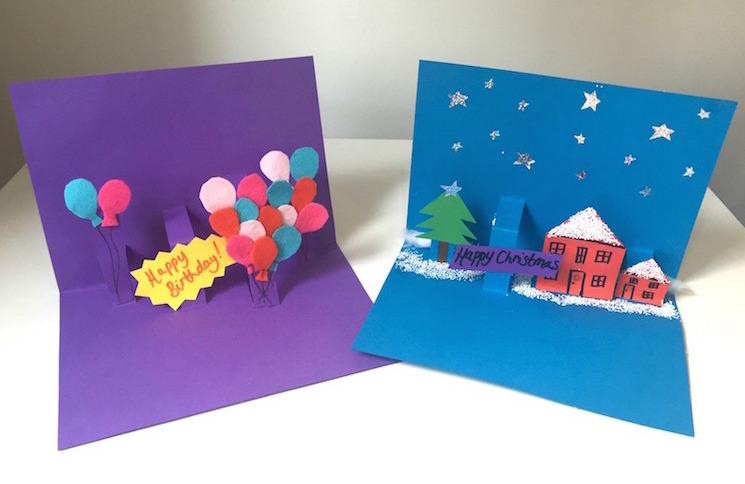 готина картичка за рожден ден